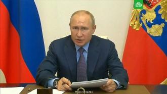 Путин объявил режим ЧС федерального уровня вНорильске