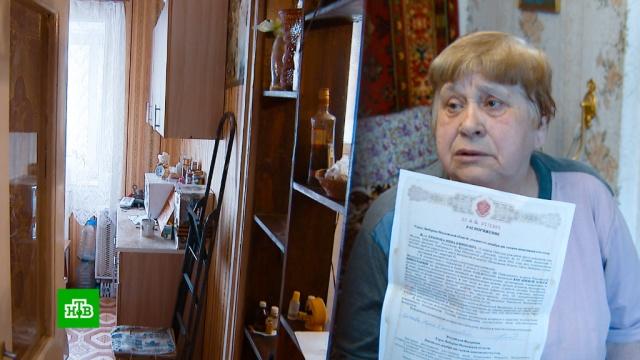 Больную раком пенсионерку выселяют из квартиры из-за дарственной родной сестре.Москва, жилье, пенсионеры, семья, суды.НТВ.Ru: новости, видео, программы телеканала НТВ