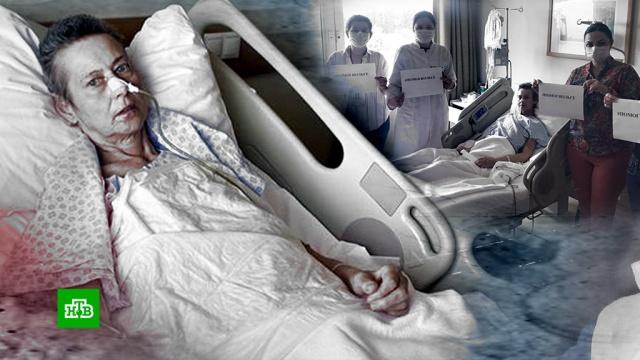 Тренер по фигурному катанию застряла в Турции с огромным долгом за лечение рака.Турция, больницы, онкологические заболевания, спорт, тренеры, фигурное катание.НТВ.Ru: новости, видео, программы телеканала НТВ
