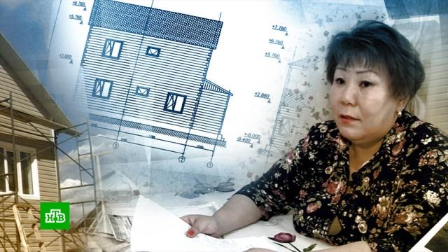 В Якутии бесплатно строят дом для обманутой строителями семьи инвалидов.Якутия, инвалиды, строительство.НТВ.Ru: новости, видео, программы телеканала НТВ
