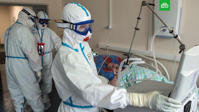 В ВОЗ заявили о хорошем, но медленном снижении индекса COVID-19 в России.ВОЗ наблюдает в РФ, особенно в Москве, «хорошее снижение» индекса заражения коронавирусом.ВОЗ, болезни, коронавирус, эпидемия.НТВ.Ru: новости, видео, программы телеканала НТВ