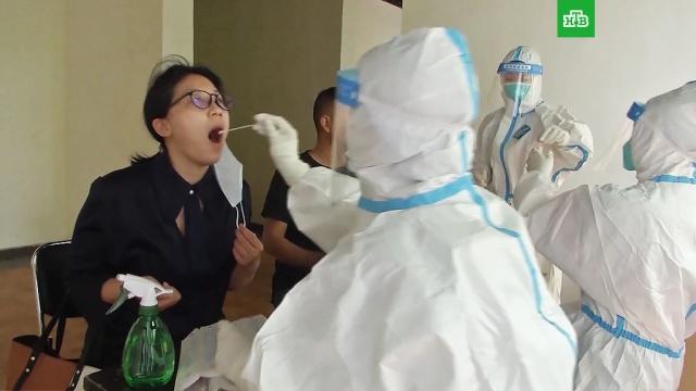 ВОЗ ожидает «разрушительную» вторую волну коронавируса.В настоящее время сохраняется вероятность возникновения второй волны коронавируса, которая может стать «очень разрушительной», заявил директор Европейского регионального бюро Всемирной организации здравоохранения Ханс Клюге.ВОЗ, коронавирус, эпидемия.НТВ.Ru: новости, видео, программы телеканала НТВ