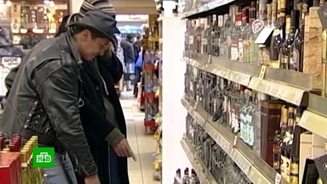 Продажи водки и виски в большой таре возросли во время карантина.алкоголь, магазины, торговля, экономика и бизнес.НТВ.Ru: новости, видео, программы телеканала НТВ