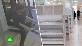 ВЕкатеринбурге проверяют бойцов СОБРа, застреливших похитителя обоев.НТВ.Ru: новости, видео, программы телеканала НТВ