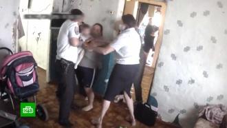 ВОренбуржье возбудили дело против чиновников, забравших детей из семьи.НТВ.Ru: новости, видео, программы телеканала НТВ