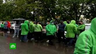 Курьеры Delivery Club пожаловались на непомерные штрафы.НТВ.Ru: новости, видео, программы телеканала НТВ