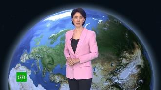 Прогноз погоды на 6июня.НТВ.Ru: новости, видео, программы телеканала НТВ