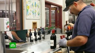 Французское вино перегонят на санитайзеры.НТВ.Ru: новости, видео, программы телеканала НТВ