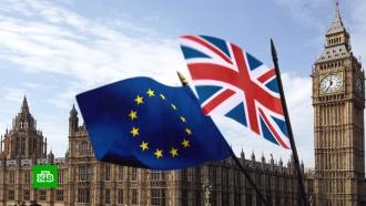 Евросоюз иВеликобритания вернулись кобсуждению Brexit