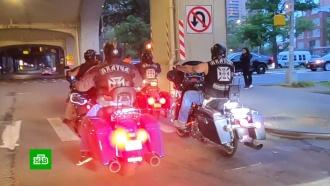 «Братва» в<nobr>Нью-Йорке</nobr>: русские байкеры защищают Брайтон от мародеров