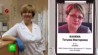 Родственники умерших от коронавируса <nobr>уборщиц-санитарок</nobr> добиваются выплат от государства