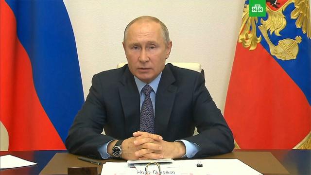 Путин: сфера культуры должна быть включена вплан восстановления экономики.Путин, болезни, коронавирус, экономика и бизнес, эпидемия, выставки и музеи, кино, Роспотребнадзор, театр.НТВ.Ru: новости, видео, программы телеканала НТВ