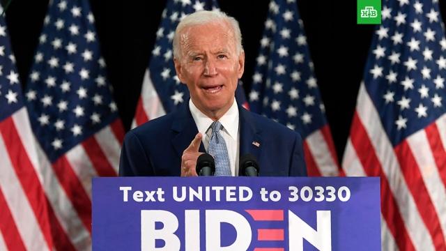 Байден набрал голоса для официального выдвижения впрезиденты.США, Трамп Дональд, выборы.НТВ.Ru: новости, видео, программы телеканала НТВ