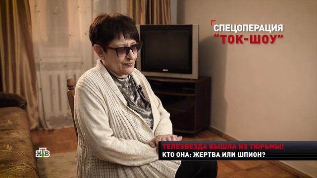 «Чтоб ты сдох!»: вышедшая из СИЗО Бойко обратилась к Порошенко.Порошенко, Украина, аресты, журналистика, тюрьмы и колонии, эксклюзив.НТВ.Ru: новости, видео, программы телеканала НТВ