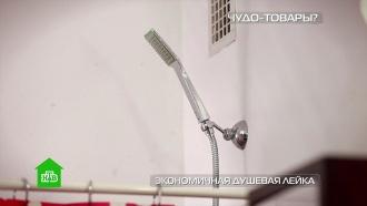 Водосберегающая душевая лейка: тест на экономичность