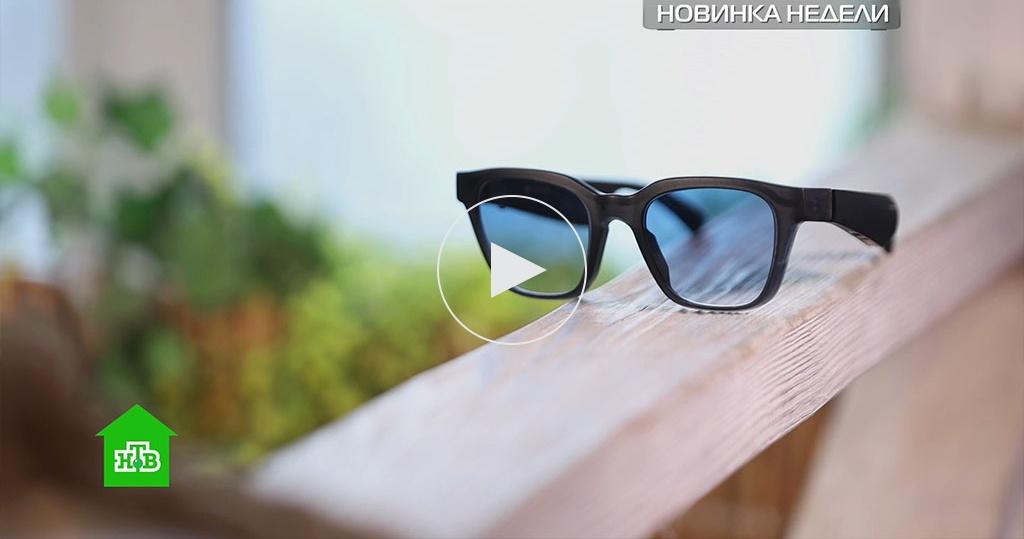 Солнечные очки со встроенным микрофоном идинамиком