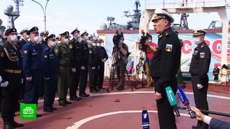В Кронштадте встретили из кругосветки «Адмирала Владимирского»