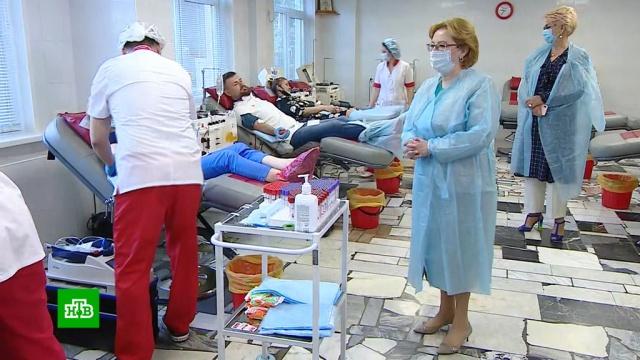 В России стартовал донорский марафон.донорство, кровь.НТВ.Ru: новости, видео, программы телеканала НТВ