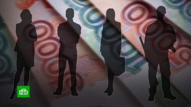 Правительство РФ хочет ограничить зарплаты топ-менеджеров.Михаил Мишустин, законодательство, зарплаты, миллионеры и миллиардеры, правительство РФ, экономика и бизнес.НТВ.Ru: новости, видео, программы телеканала НТВ