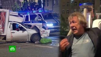 ДТП сЕфремовым: как «жизнерадостный пьяница» устроил смертельную аварию