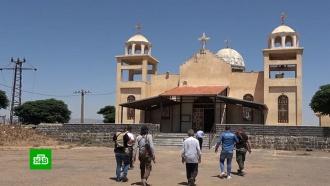 На <nobr>юго-востоке</nobr> Сирии впервые сначала войны открылись христианские храмы