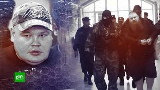 Рыжего Тарзана осудили за попытку незаконного пересечения границы