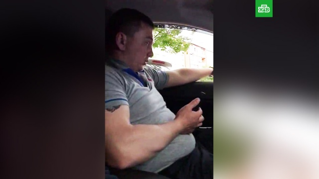 Брянский таксист назвал себя расистом и отказался везти чернокожего.Брянск, иностранцы, такси.НТВ.Ru: новости, видео, программы телеканала НТВ