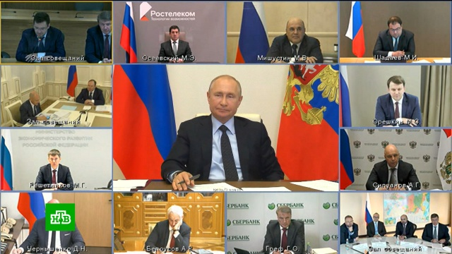 «Не нужно хватать и не пущать»: Путин рассказал, как удержать в стране IT-специалистов.коронавирус, правительство РФ, Путин.НТВ.Ru: новости, видео, программы телеканала НТВ