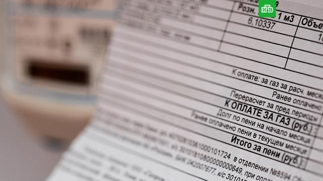 Минстрой РФ не исключил заморозки тарифов на услуги ЖКХ.ЖКХ, жилье, тарифы и цены.НТВ.Ru: новости, видео, программы телеканала НТВ