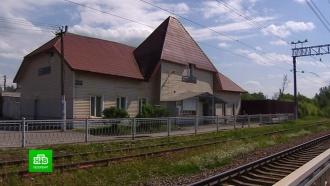 Ценители архитектуры встали на защиту дореволюционного Токсовского вокзала