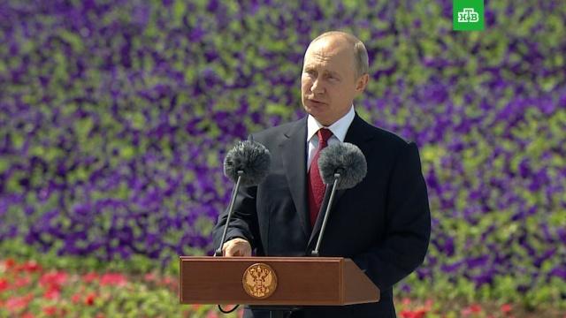 «Родина— это семья иотчий дом»: Путин поздравил россиян спраздником.Москва, Путин, торжества и праздники.НТВ.Ru: новости, видео, программы телеканала НТВ