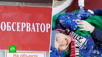 Петербургские благотворители ищут волонтеров для ухода за инвалидами вобсервации