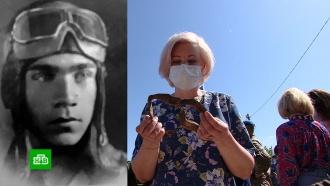 Родные летчика Слабковского узнали оего судьбе спустя 80лет