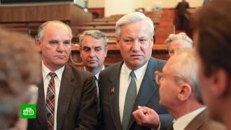 12июня 1990года: истоки независимости России