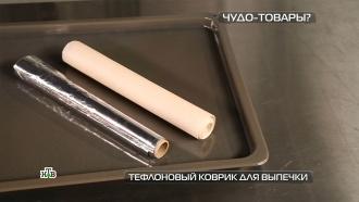 Тефлоновый коврик для выпечки, дезинфектор смартфонов иводонепроницаемая сумка для одежды
