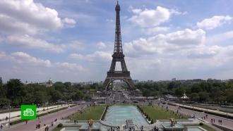 Франция открывает границы для туристов из стран ЕС