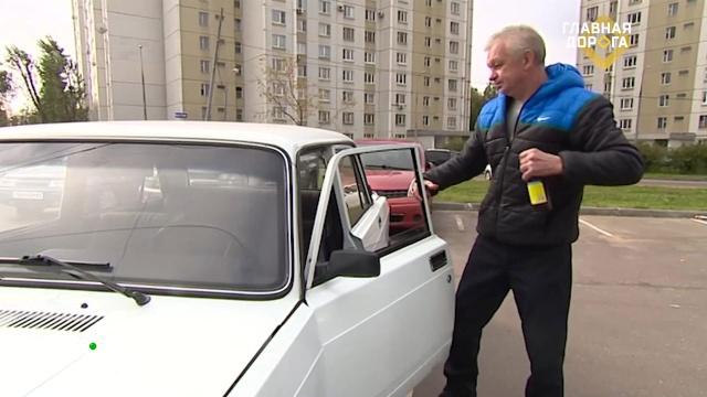 Готовыли россияне остановить пьяного за рулем: эксперимент «Главной дороги».ГИБДД, Главная дорога. Специальный репортаж, ДТП, автомобили, дорожное движение, пьяные.НТВ.Ru: новости, видео, программы телеканала НТВ