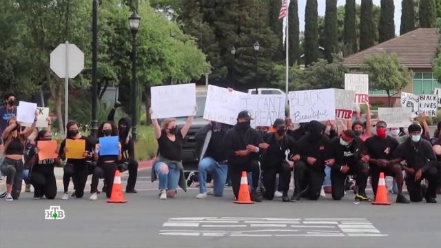 «Расизм против белых»: как протестующие поставили США на колени.США, беспорядки, митинги и протесты.НТВ.Ru: новости, видео, программы телеканала НТВ