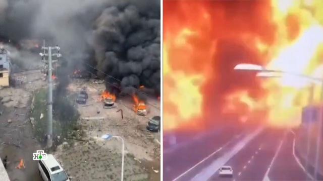 Взрыв бензовоза на трассе вКитае.Китай, взрывы, грузовики.НТВ.Ru: новости, видео, программы телеканала НТВ