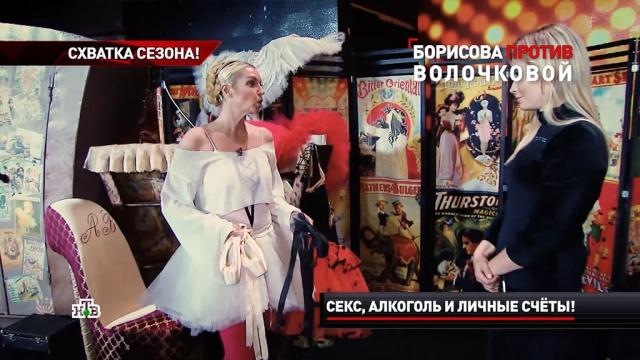 «Настя, дыхни!»: Волочкова иБорисова встретились лицом клицу.Волочкова, знаменитости, скандалы, шоу-бизнес, эксклюзив.НТВ.Ru: новости, видео, программы телеканала НТВ