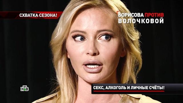 «Она опасна»: коллеги считают, что Борисову недолечили от наркомании.Волочкова, знаменитости, наркотики и наркомания, скандалы, шоу-бизнес, эксклюзив.НТВ.Ru: новости, видео, программы телеканала НТВ