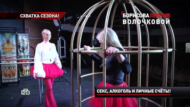 Волочкова устроила Борисовой балетный «ад».Волочкова, знаменитости, скандалы, шоу-бизнес, эксклюзив.НТВ.Ru: новости, видео, программы телеканала НТВ