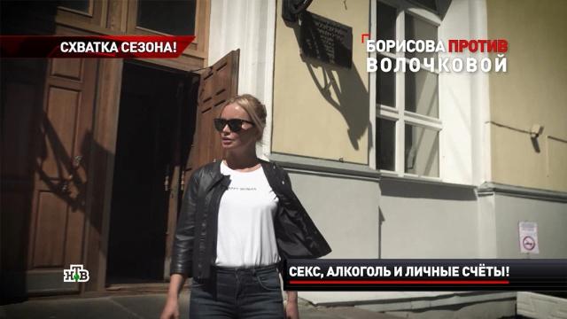 Дана Борисова вспомнила «страшную картину» из своего прошлого снаркотиками.Волочкова, знаменитости, наркотики и наркомания, скандалы, шоу-бизнес, эксклюзив.НТВ.Ru: новости, видео, программы телеканала НТВ