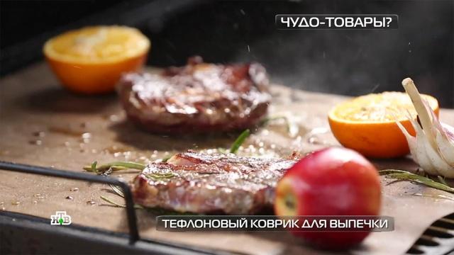 Антипригарный тефлоновый коврик: тест влаборатории, духовке ина мангале.гаджеты, кулинария, технологии.НТВ.Ru: новости, видео, программы телеканала НТВ