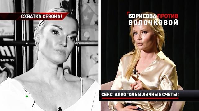 «Вы что, не пьете вино?»: Волочкова ответила на обвинения в пьянстве.Волочкова, знаменитости, скандалы, шоу-бизнес, эксклюзив.НТВ.Ru: новости, видео, программы телеканала НТВ