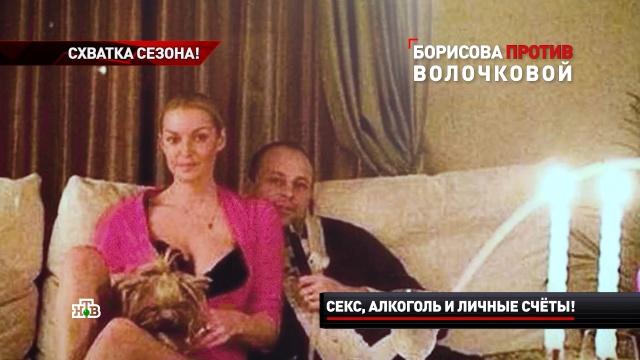 Борисова: Волочкова «разводила» мужчин на Maybach ишикарный отдых.Волочкова, знаменитости, скандалы, шоу-бизнес, эксклюзив.НТВ.Ru: новости, видео, программы телеканала НТВ
