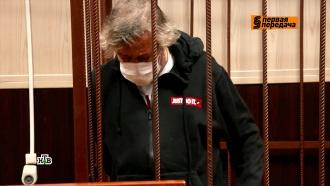Адвокат оценил шансы Ефремова «закосить под больного».НТВ.Ru: новости, видео, программы телеканала НТВ