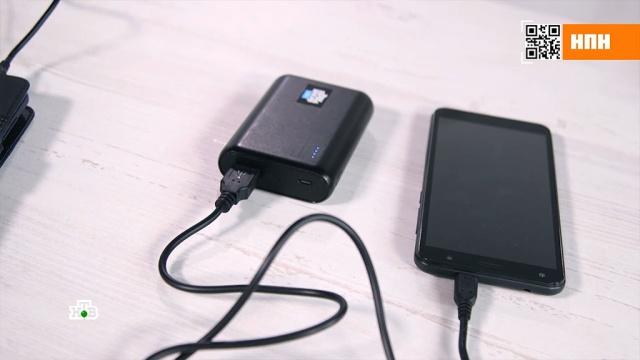 Как в два раза быстрее зарядить телефон.гаджеты, технологии.НТВ.Ru: новости, видео, программы телеканала НТВ