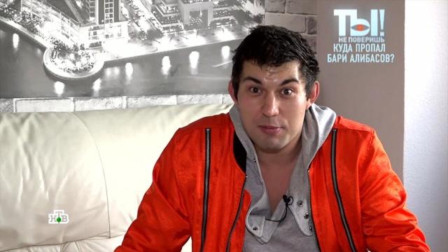 Сын Алибасова боится «просрать» наследство.Алибасов, знаменитости, наследство, скандалы, шоу-бизнес, эксклюзив.НТВ.Ru: новости, видео, программы телеканала НТВ