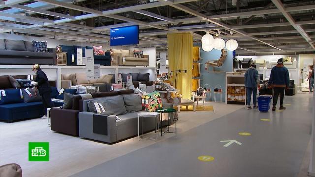 IKEA хочет вернуть выделенную на время пандемии госпомощь.карантин, компании, коронавирус, магазины, торговля.НТВ.Ru: новости, видео, программы телеканала НТВ